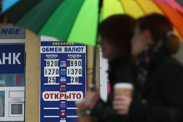 Обмен валют, фото GettyImages