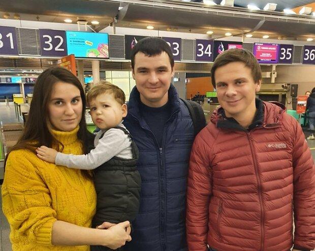 """Дмитрий Комаров из """"Мира наизнанку"""", фото:Соцсети"""