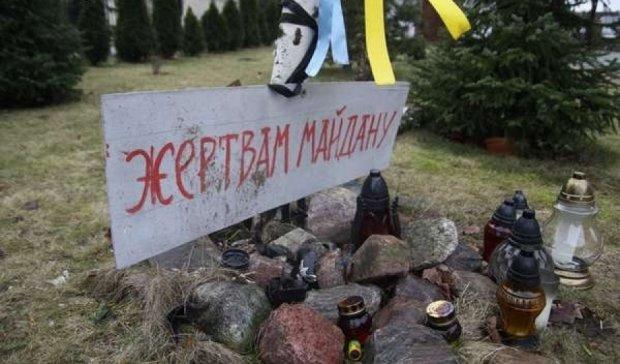 У Польщі знесли хрест Героям Майдану (фото)