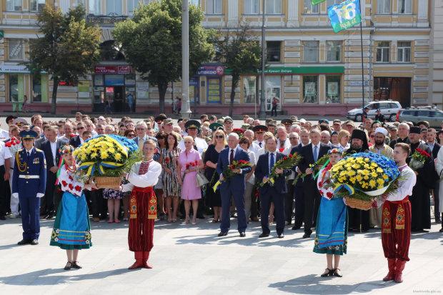 День конституції України в Харкові: афіша святкових заходів