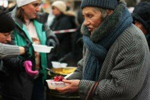 пенсіонери в Україні, фото: Zik