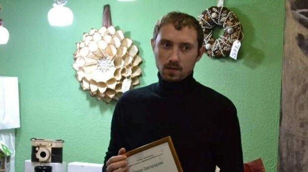 Роман Завгородній