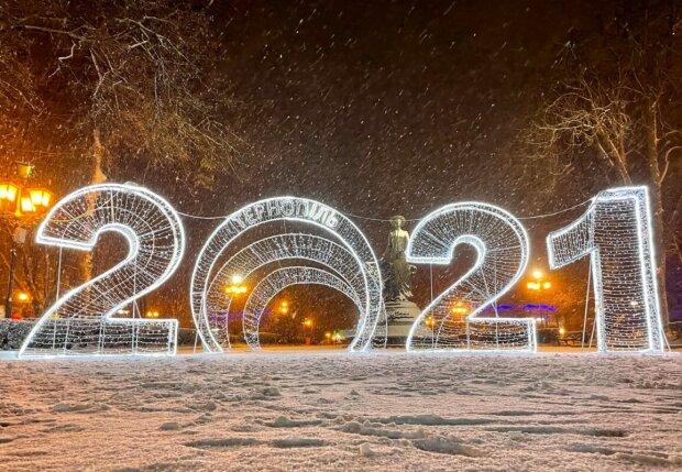 Тернопіль засипало снігом, фото: Галас