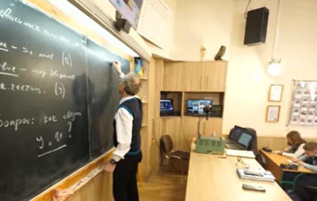 Навчання у школах, скріншот: YouTube