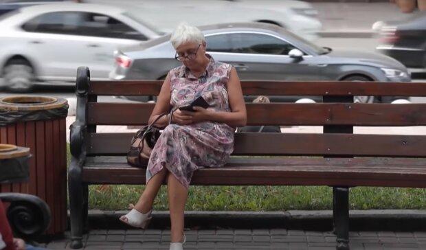 пенсіонерка, скріншот з відео