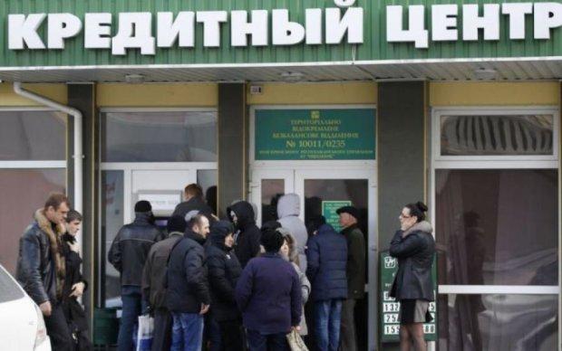 Неужели? Банкам запретили кошмарить украинцев