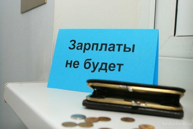 """В  """"ДНР"""" назревает голодный бунт: люди месяцами не получают зарплату"""