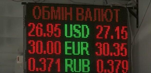 Курс валют, скріншот: Youtube