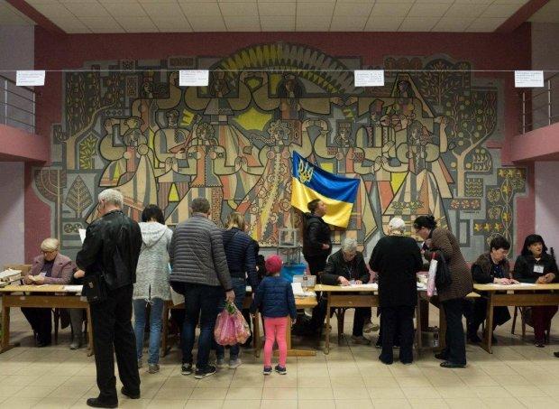 вибри в Україні