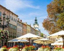 Вихідні у Львові