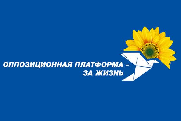 Влада відмовляється виконувати свою обіцянку повернути світ в Україну, – Опозиційна платформа – За життя