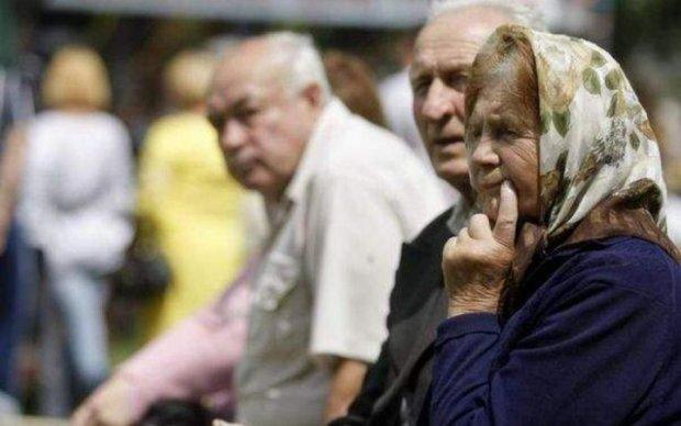 Пенсионная реформа: стало известно, кто получит надбавку
