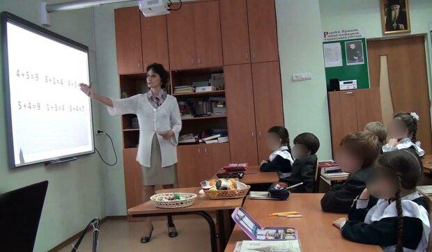 дети / скриншот из видео