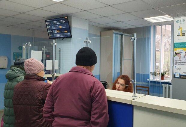 Больница, фото: еженедельник Аптека
