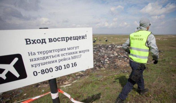 Росія проти трибуналу  над тими, хто збив «Боїнг»