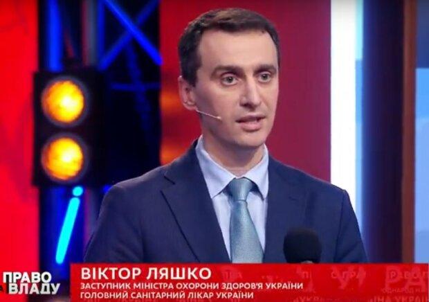 """Виктор Ляшко в эфире ток-шоу """"Право на власть"""""""