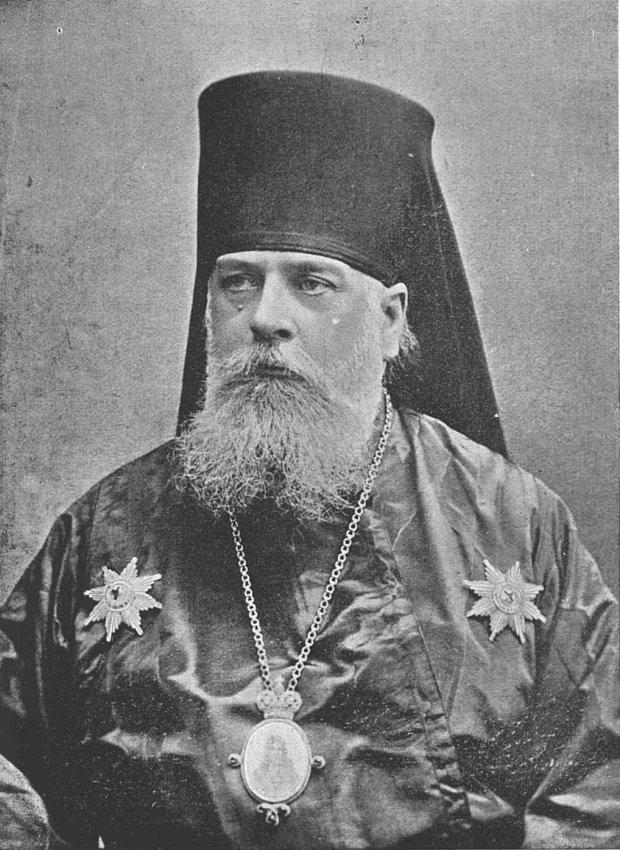 Сьогодні в православ'ї День пам'яті священномученика митрополита Серафима 11 грудня: історія і традиції свята