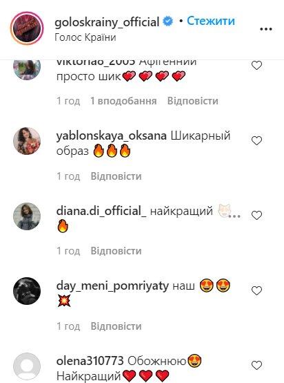 Коментарі, instagram.com/goloskrainy_official/