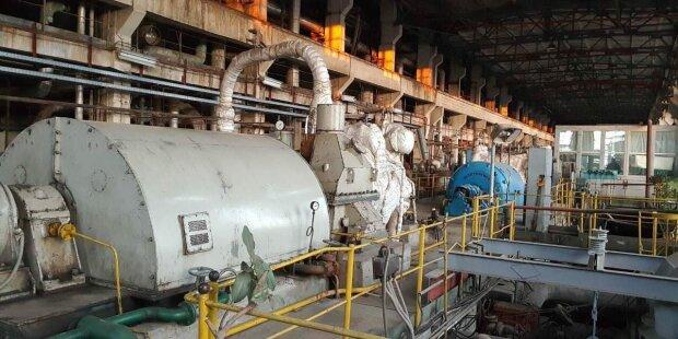 Нафтогаз Тепло, фото с сайта компании