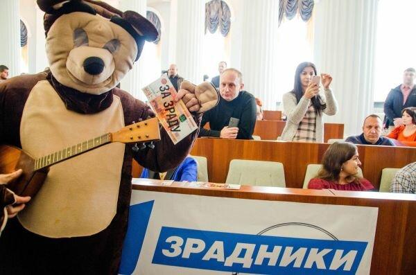 Руський ведмідь з балалайкою та рублі за зраду: на сесії облради активісти влаштували протест