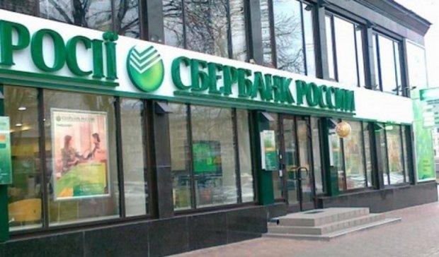 Аваков хочет закрыть Сбербанк: он финансирует боевиков