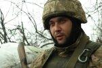 На Донбасі військові прийняли найманця Путіна за тварину та перетворили його на решето