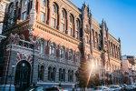 НБУ розв'язав руки українському бізнесу: тепер не обов'язково