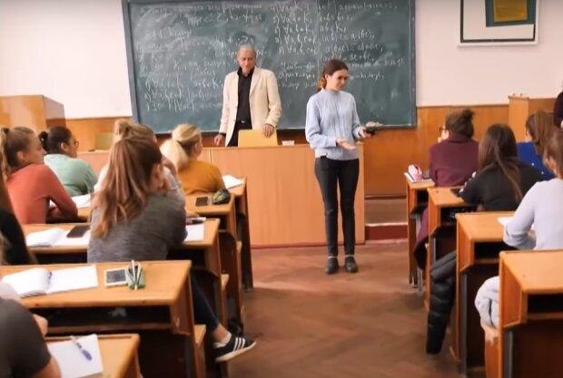 Скрін, відео YouTube учитель