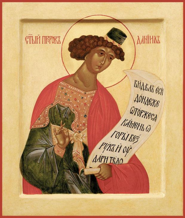 Данилів день 30 грудня: історія та традиції свята