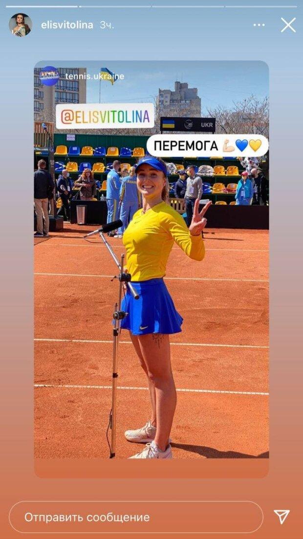 Сторис Элины Свитолиной / скриншот