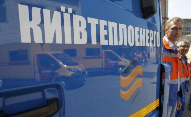 """Начался отопительный сезон и в """"Киевтеплоэнерго"""" решили проверять работников на наркотики и шизофрению"""