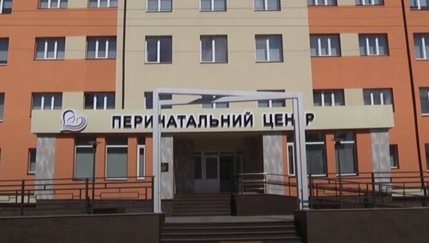 В Черновцах перинатальный центр принял первые роды - папочка, встречай богатыря