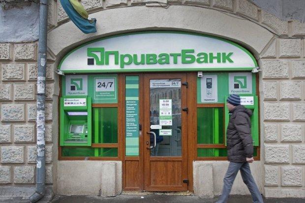 ПриватБанк пополнил Приват24 важнейшей функцией: теперь и валюта