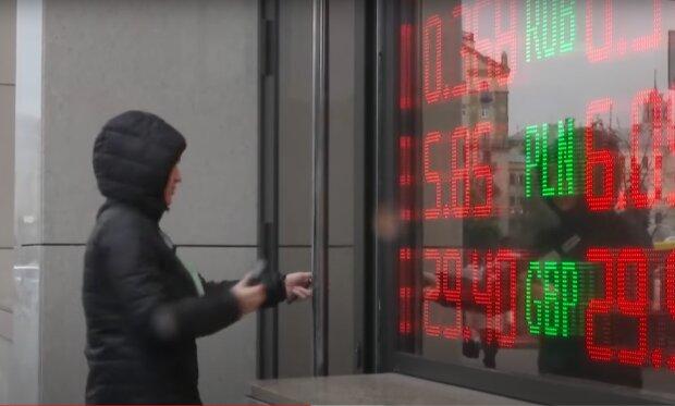 Обмін валют, фото: youtube
