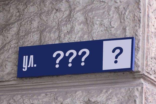 Перейменування областей в Україні: Парубій розповів, чого чекати