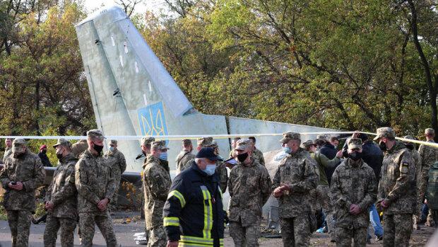 Авиакатастрофа под Чугуевом, фото: РБК