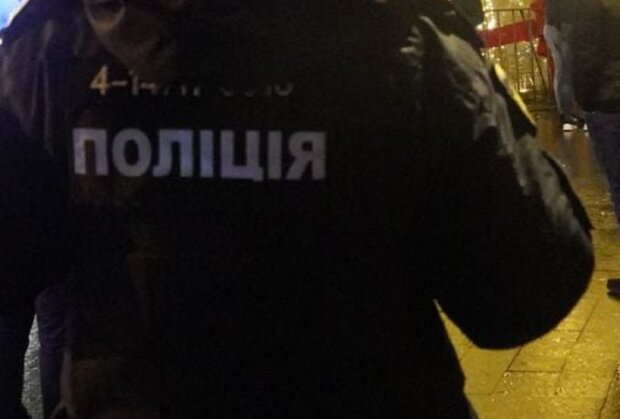 Поліція, зображення ілюстративне: Facebook поліція Львівської області