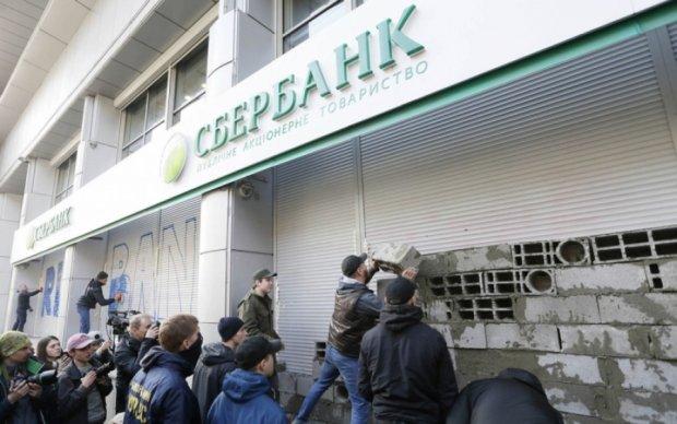 Жизнь российских банков в Украине легкой не будет