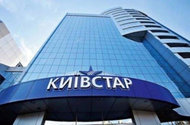 «Киевстар» подозревают в сокрытии налогов на миллиард гривен