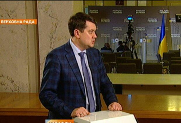 """Разумков не получил зарплату и пожаловался на Тимошенко - """"Она решила..."""""""