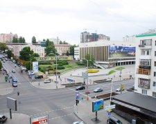 Київ. Палац Україна