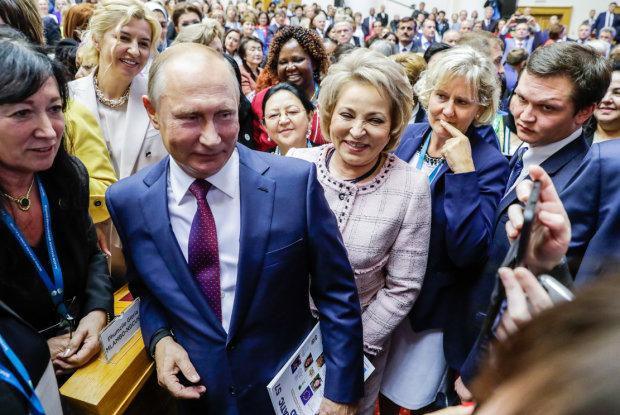 Путін на жіночому форумі