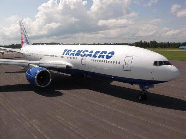 Четыре года спустя: Google-карты нашли пропавший безвести Малайзийский Боинг 777