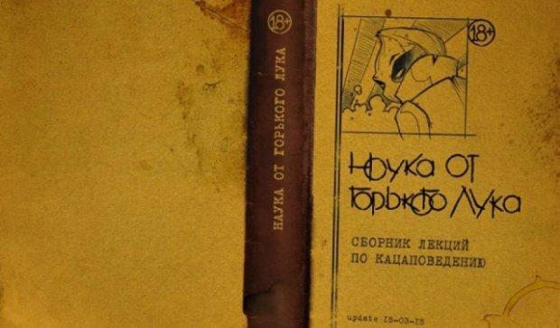 """Блогер """"Горькій лук""""  у Харкові готує книгу лекцій з """"кацапознавства"""""""