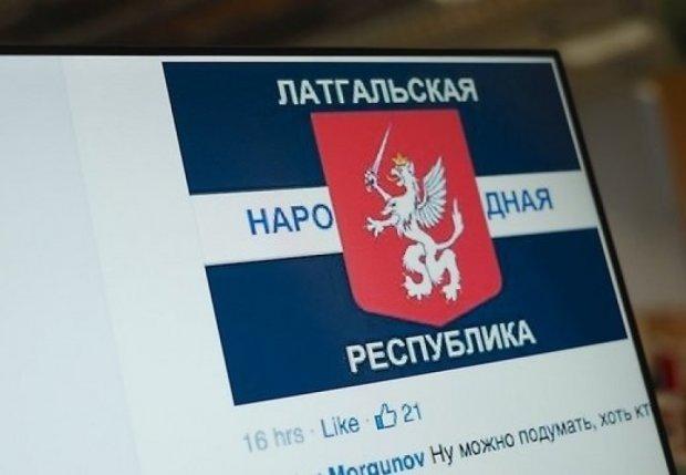 В Латвії шукають причетних до «народної республіки»
