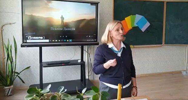 """Львовская учительница приглашает бога на уроки, родители в ауте: """"Еще и свечку поставили!"""""""