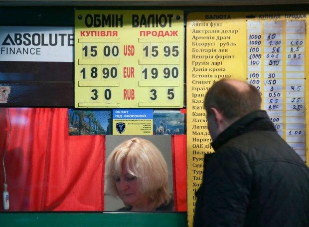 Курс валют на 19 квітня: євро і долар застали гривню зненацька