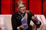 """40 мільярдів гривень пішло в корупцію за 2019 рік - Тимошенко розповіла про масштаби """"нової"""" влади"""