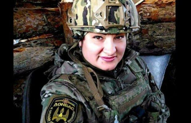 Защитница Украины, фото: Facebook