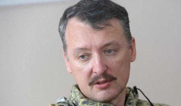 """Гиркин назвал действующее руководство ДНР """"политическими неудачниками"""""""